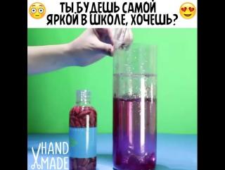 Handmade_videosBa9ijFgjY82.mp4