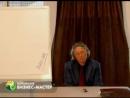 Бордунос 07 Технологии изменения состояния сознания. как выйти в альфа уровень