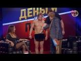Деньги или позор: Елена Беркова - Чёрный ящик