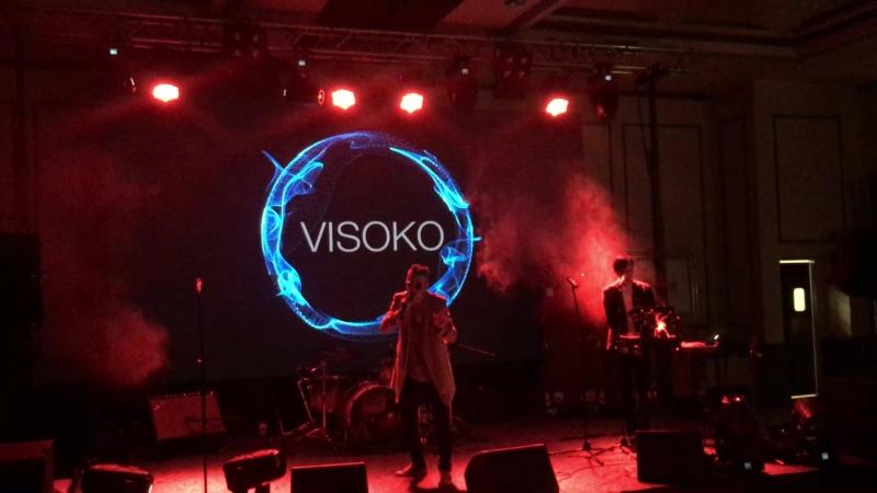 VISOKO ArtistForum