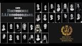 1 КУРС Мастерская А.А.Голобородько (2017-2018 г.г.)