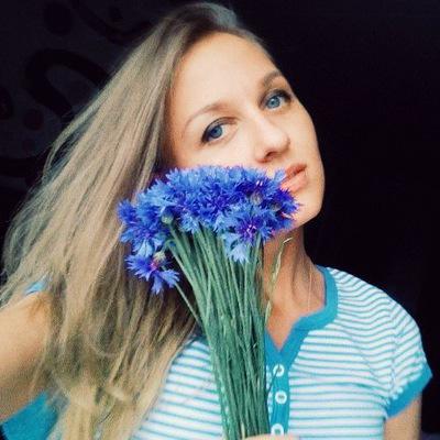Наталья Ярош