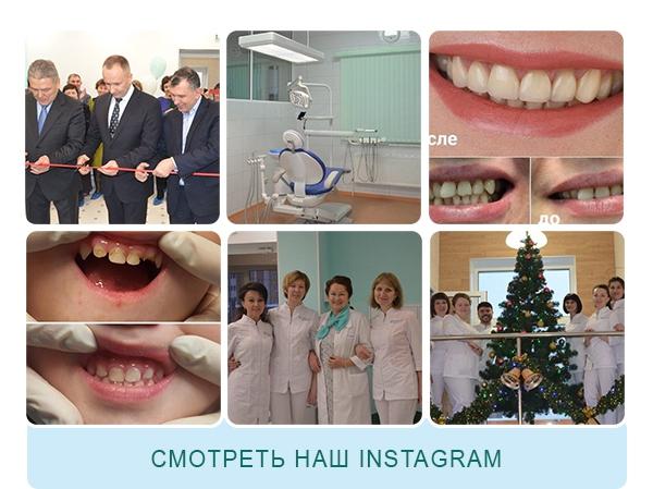 www.instagram.com/interdent_stom/