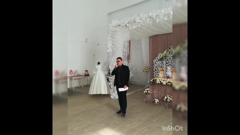 Свадебная выставка 15.04.2018г.