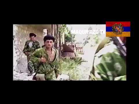 Армянские фидаины.АрцахDzah Arut-Ha Nina Nina Nina