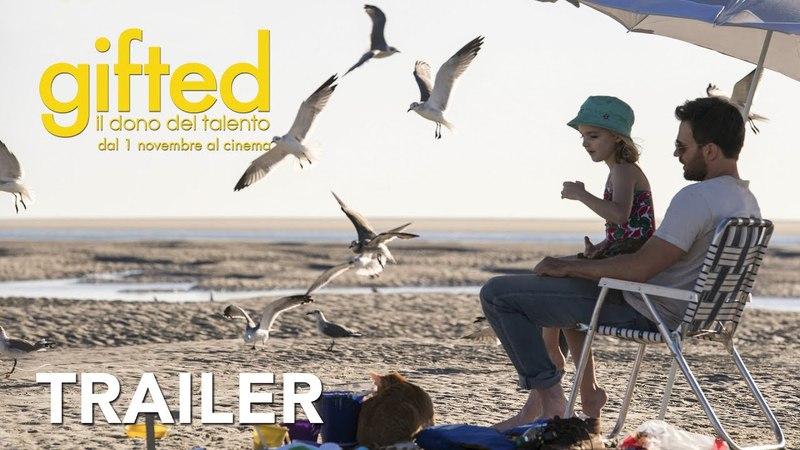Gifted - Il Dono del Talento | Trailer Ufficiale HD | 2017