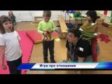 Родительская встреча в Каштане с Катей Поповой. Игра про жизнь.