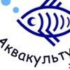 """ООО """"Аквакультура групп"""""""