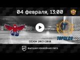 «Сокол» Красноярск - «Торпедо» Усть-Каменогорск
