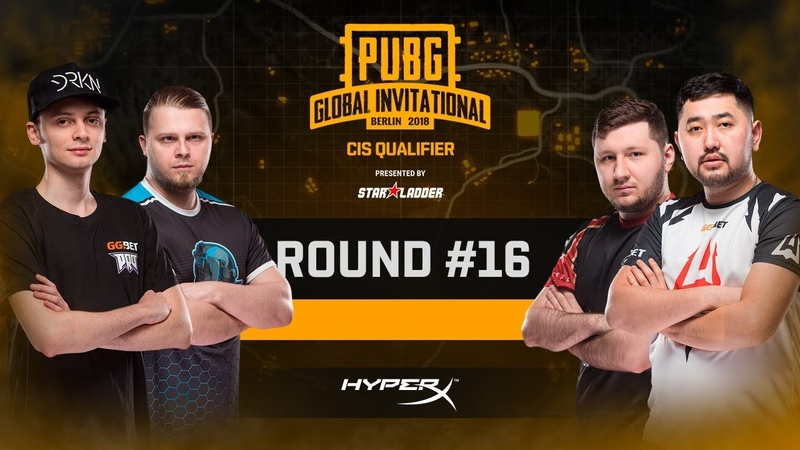 Battle 16, LAN-Finals PUBG Global Invitational CIS Closed Qualifier, Day 4