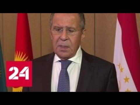 Лавров в ОДКБ обеспокоены действиями НАТО в Афганистане Россия 24