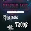 STATION FEST | STIGMATA, 7000$, BRIGHTDELIGHT