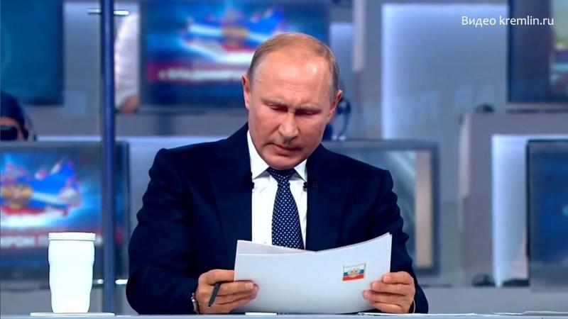 Владимир Путин Овсянникову по детскому комплексу в Севастополе