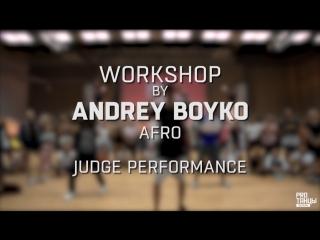 PROТАНЦЫ Лагерь 2018: Андрей Бойко
