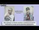 [28.07.13] Bangtan Boys (Suga Rap Monster) на SuKiRa (отрывок)