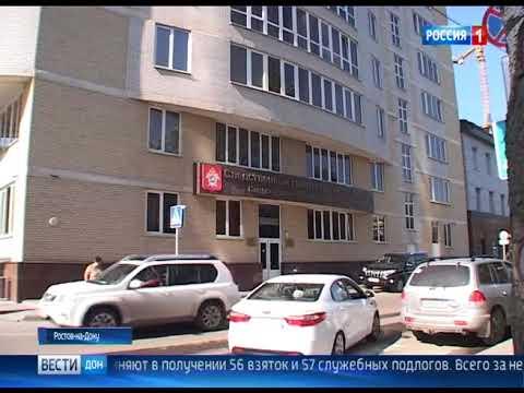 Стать инвалидом в Ростове можно было за денежное вознаграждение