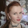 Светлана Каштанова