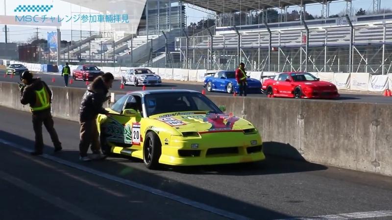 MSC Challenge 2012 at Tsukuba Circuit Course 2000: AD Fujita Report.