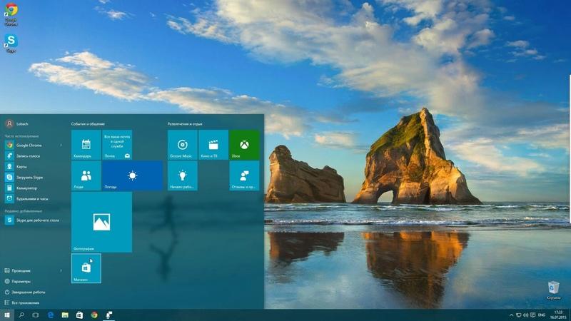 Обзор Windows 10 RTM (Полная версия, НЕ Insider Preview)