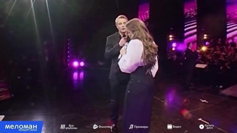 Алексей Гоман и Марина Девятова Это могло быть любовью