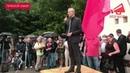 Выступление Депутата ГД РФ Олега Шеина на митинге против пенсионной реформы