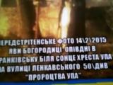 Зачем ГЛОБАЛжи2 и антихрист Путин убивают детей в Кемерове\России\+Сирии+Украине ...