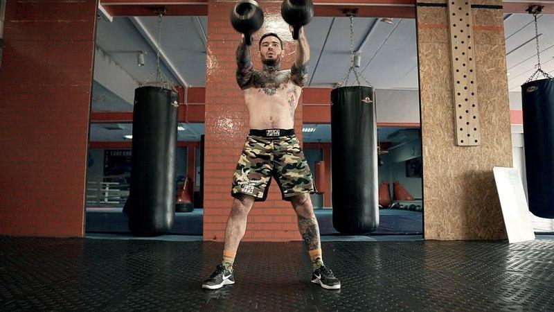 Комплекс упражнений для бойца с двумя гирями Тренировка силовой выносливости rjvgktrc eghf ytybq lkz jqwf c ldevz ubhzvb nh смотреть онлайн без регистрации