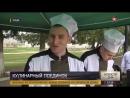 Кулинарное противостояние: в Крыму выявили лучших армейских поваров #Крым #АрмияРоссии