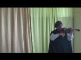 Рихард Штраус. Вступление к симфонической поэме