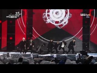 Rainz - Turn It Up @ 2018 Dream Concert 180512