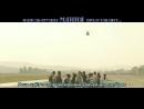 Трейлер 1 Потомки солнца Descendants of the Sun Taeyangui Huye