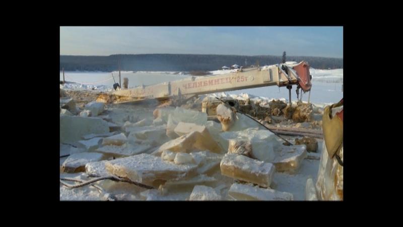 Прокуратура Киренского района проводит проверку по факту провала под лёд большегрузов