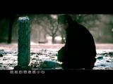 Jay Chou - Yequ (Ноктюрн)