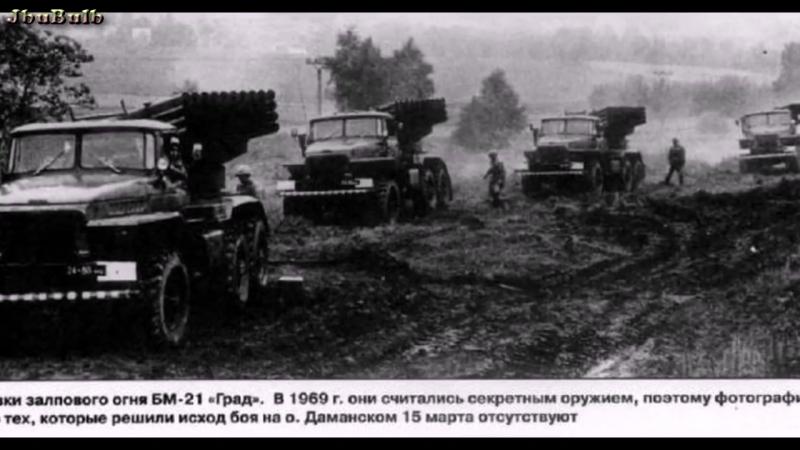 Зачем Китай напал на русских в 1969 году.