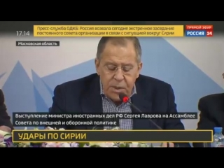 Лавров рассказал, что Скрипалей отравили веществом BZ