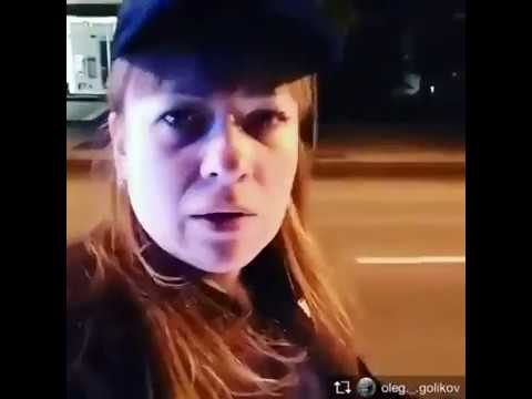 В Харькове патрульная сказала человеку, что он ее задрачивает, и въехала в зад авто