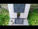 Польша Республикасы, Познань қаласында жерленген Атыраулық АХМЕТЖАН ҰЛЫ НӘБИ 1926-1945 [Жетіру, Табын] құлпытасы.