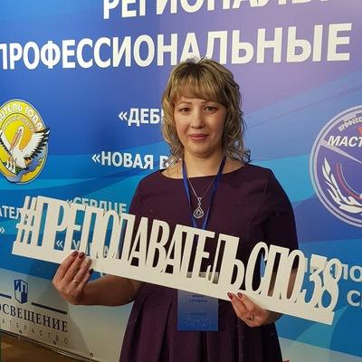 Ирина Соломина