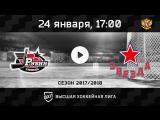 «Рубин» Тюмень - «Звезда» Чехов