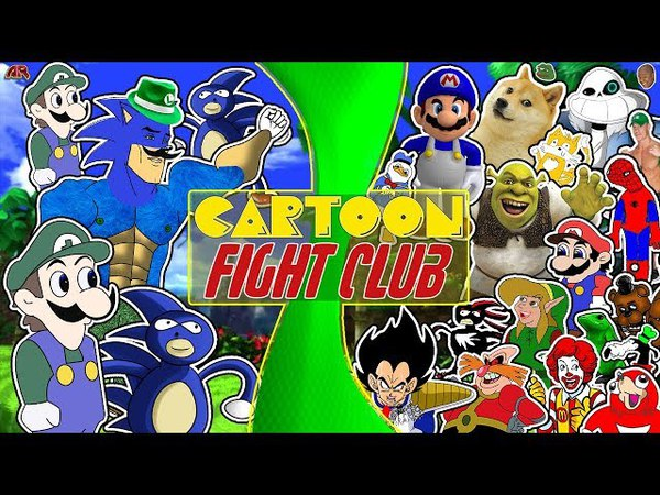 MLG and YouTube Poop MEME MOVIE! (Sanic Weegee VS All Memes!) Cartoon Fight Club Movie Part 1