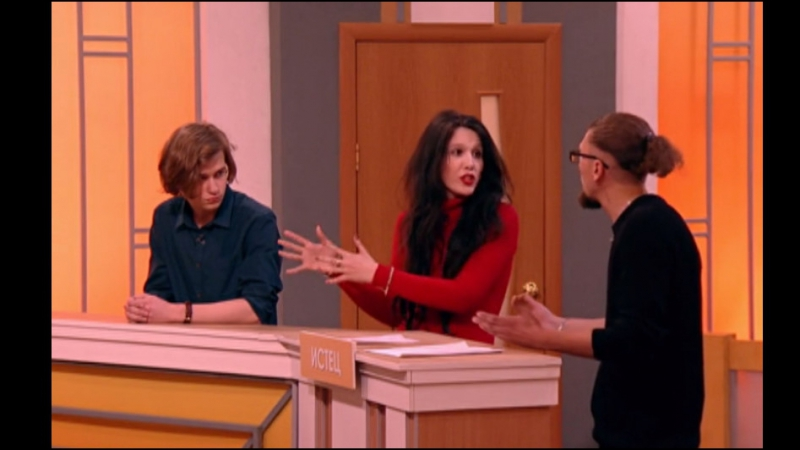 Екатерина Тумаева в шоу Давай разведёмся!