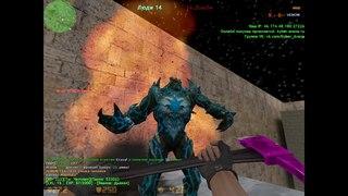 Counter-strike 1.6 зомби сервер №442 [VIP+ADMIN+BOSS+LORD+ARCANA+DARK+ПАУТИНКА+ГРАБ+ПЕРЧАТКИ БОГА]
