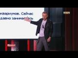Женя Синяков - Знакомство в интернете