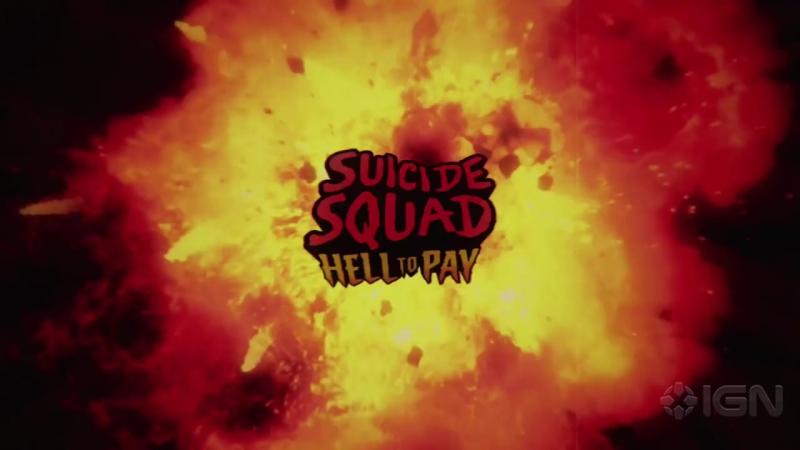 Анимация «Отряд самоубийц» — новый трейлер