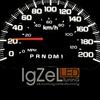 Igzelledtuning - Светодиодный свет в автомобиле.