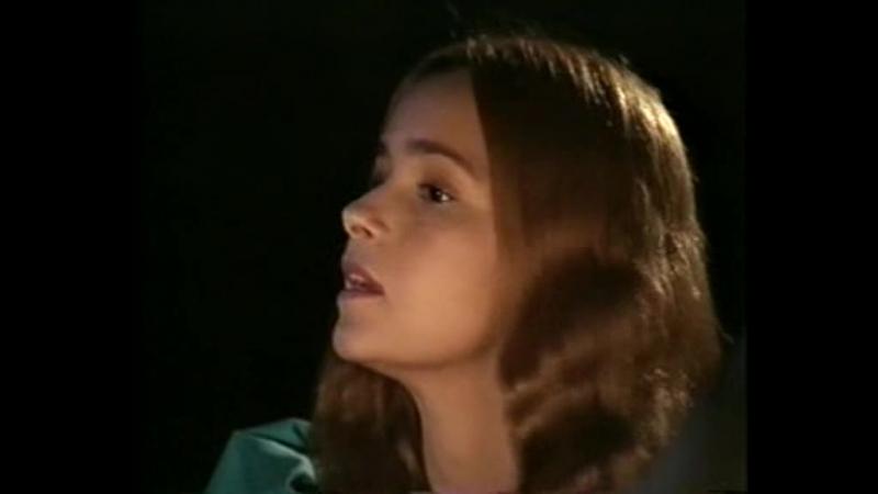 Девушка по имени судьба - 198