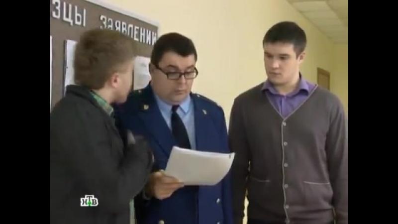 Прокурорская проверка - Охотники на педофилов. Часть вторая