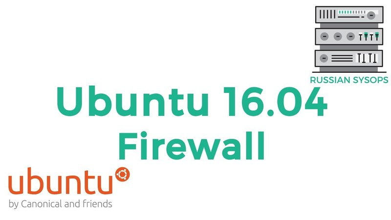 Настройка firewall в Ubuntu Server (ufw)