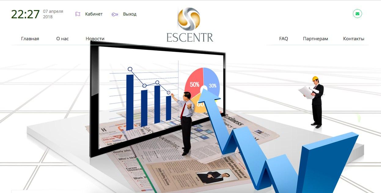 Постер к новости Escent