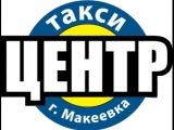 Иду по приборам  таксист установил в машине 21 монитор - Россия 24 - Сегмент1(00_00_00.000-00_00_17.083)
